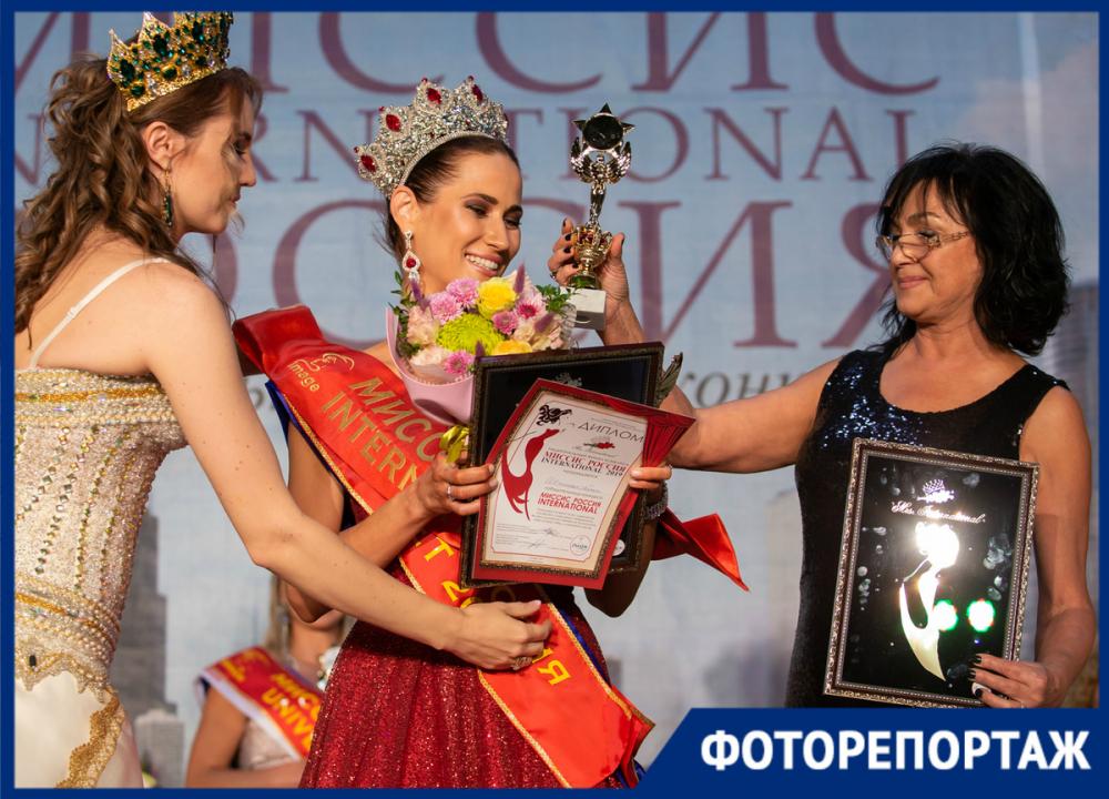 Многодетная мать изКазани завоевала вРостове титул «Миссис Россия International 2019»