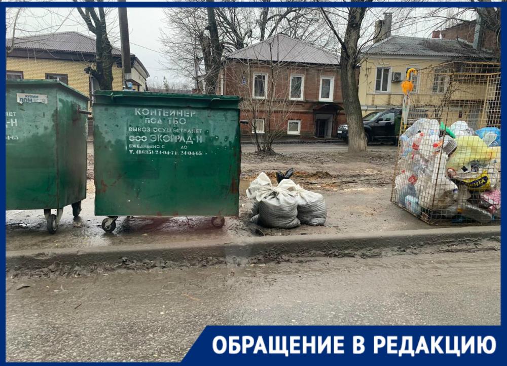«Мы сами засоряем свой город»: ростовчане пожаловались на неумение обращаться с мусором