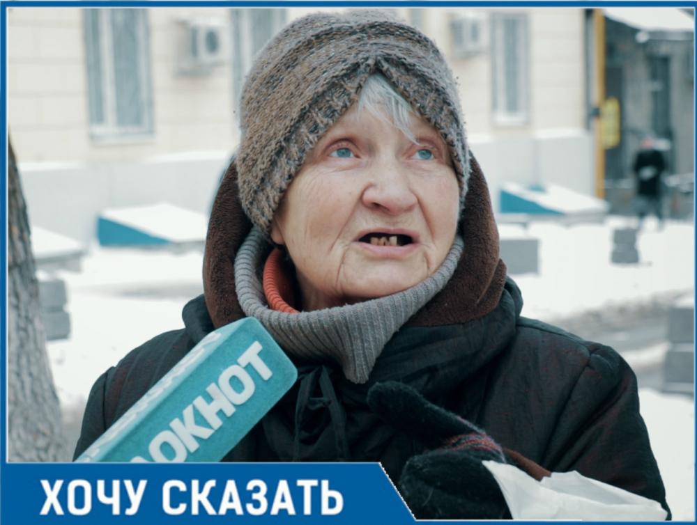 «Наглости нет предела! А при Сталине цены к Новому году опускали»: пенсионерка пожаловалась на дороговизну жизни в Ростове