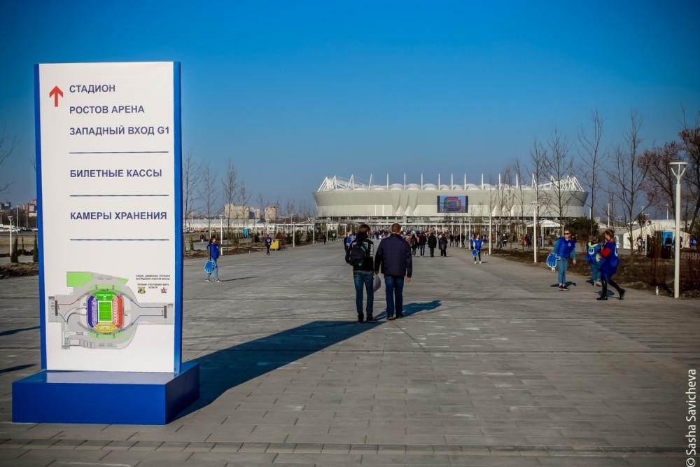 Сроки передачи «Ростов Арены» врегиональную собственность снова перенесли