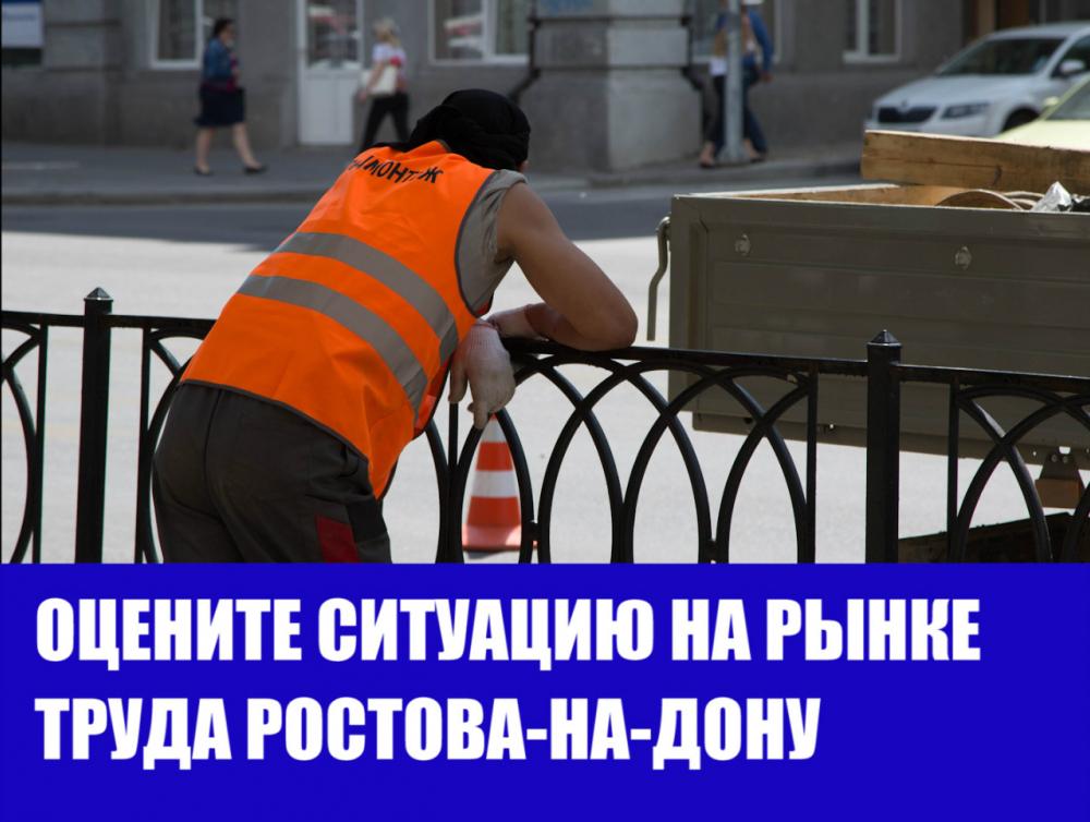 Миллионные премии для чиновников и жесткий дефицит реаниматологов: итоги 2017 года на рынке труда в Ростове