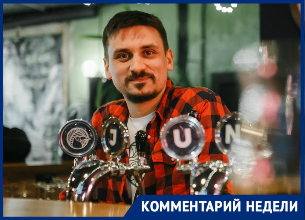 Ростовские пивовары овозможном запрете «крафта»: нельзя запретить то, чего официально несуществует
