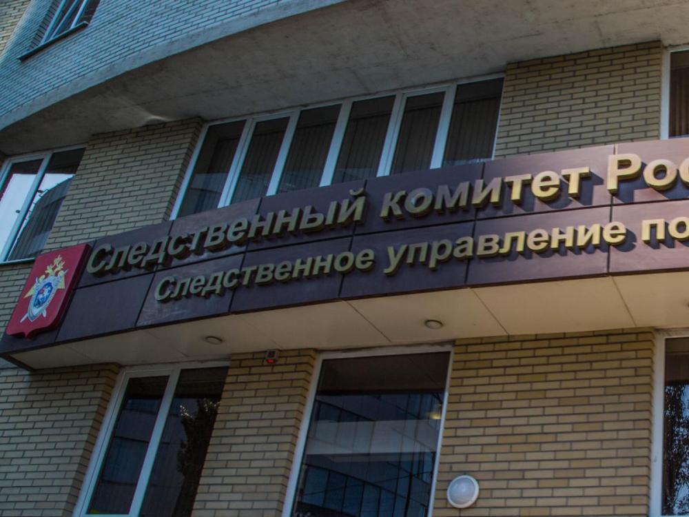 Ростовский следком прокомментировал захват сотрудником СК в заложники собственной супруги
