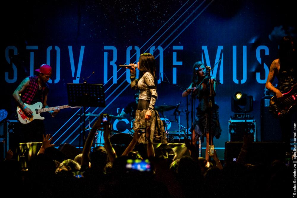 Пройти наконцерты Rostov Roof Music теперь можно быстрее