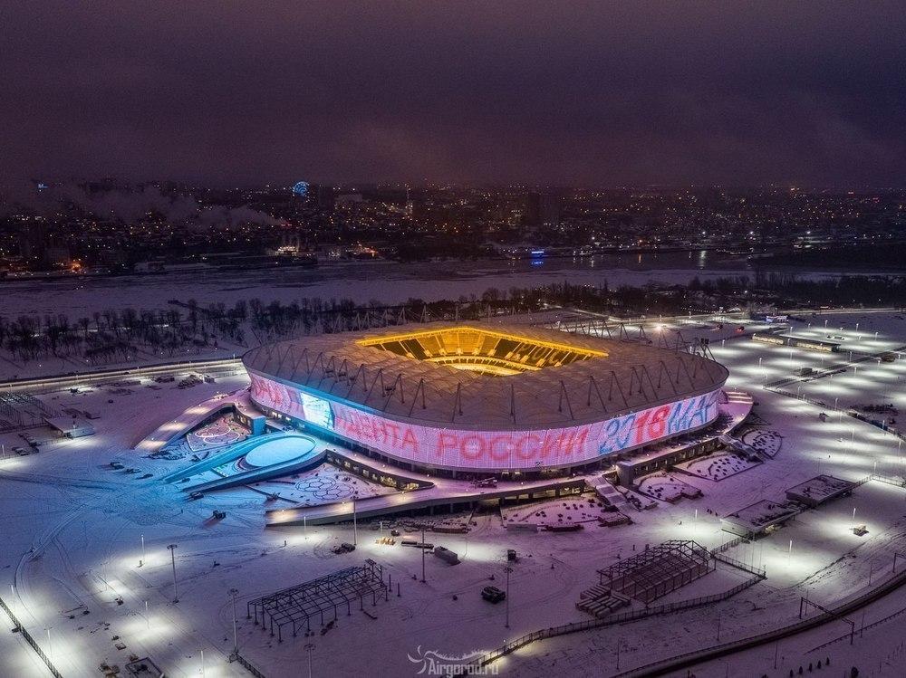 35 миллионов рублей из областного бюджета потратят на металлодетекторы к ЧМ-2018 в Ростове