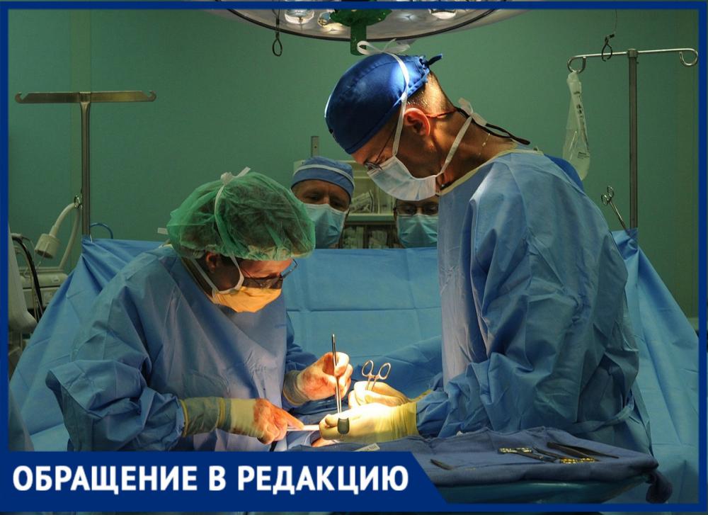 «Яработал врачом за7026 рублей вмесяц»: онколог изРостова пожаловался накрошечную зарплату