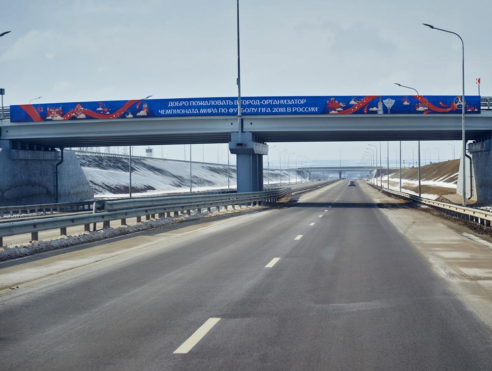 Завершить дорожно-ремонтные работы в пределах Ростовской области пообещали к концу мая