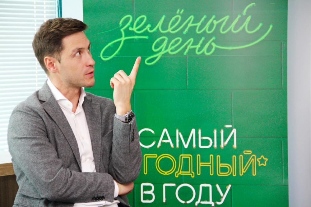 Всвой день рождения Сбербанк проведет «Зеленый день» ипорадует клиентов выгодными предложениями