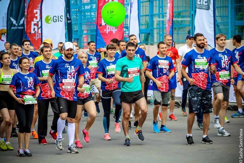 В Ростове из-за легкоатлетического пробега ограничат движение