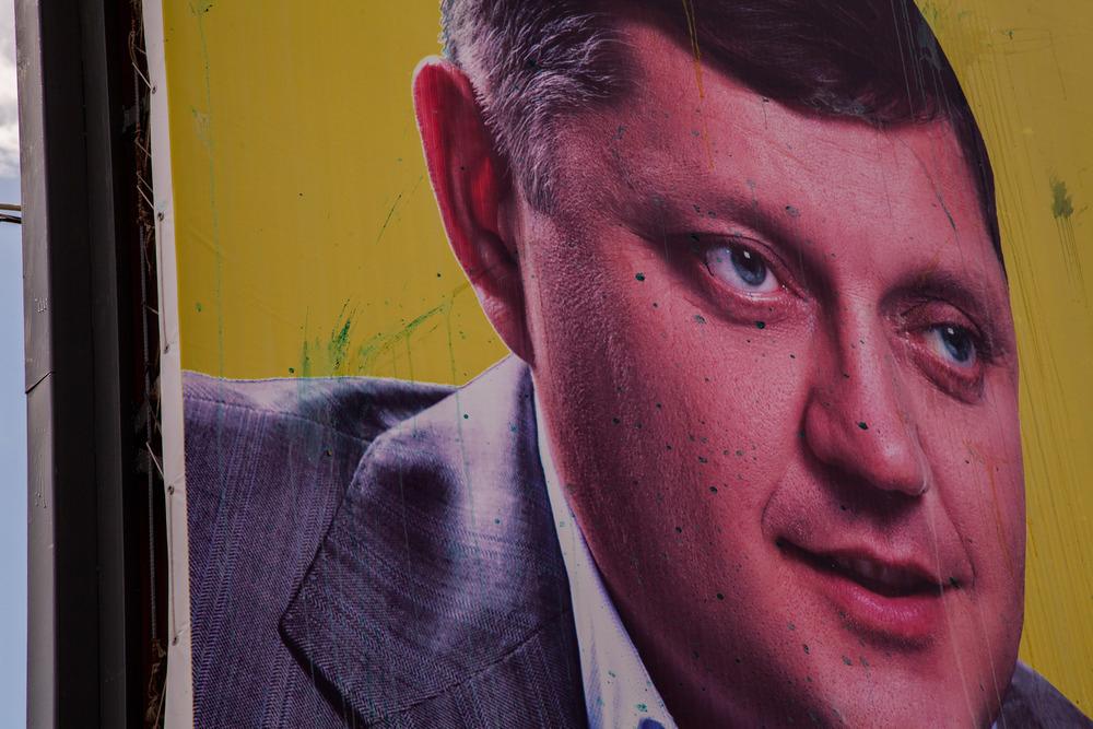Пахолкова забросали яйцами с зеленкой - неизвестные испортили билборд с изображением депутата Госдумы