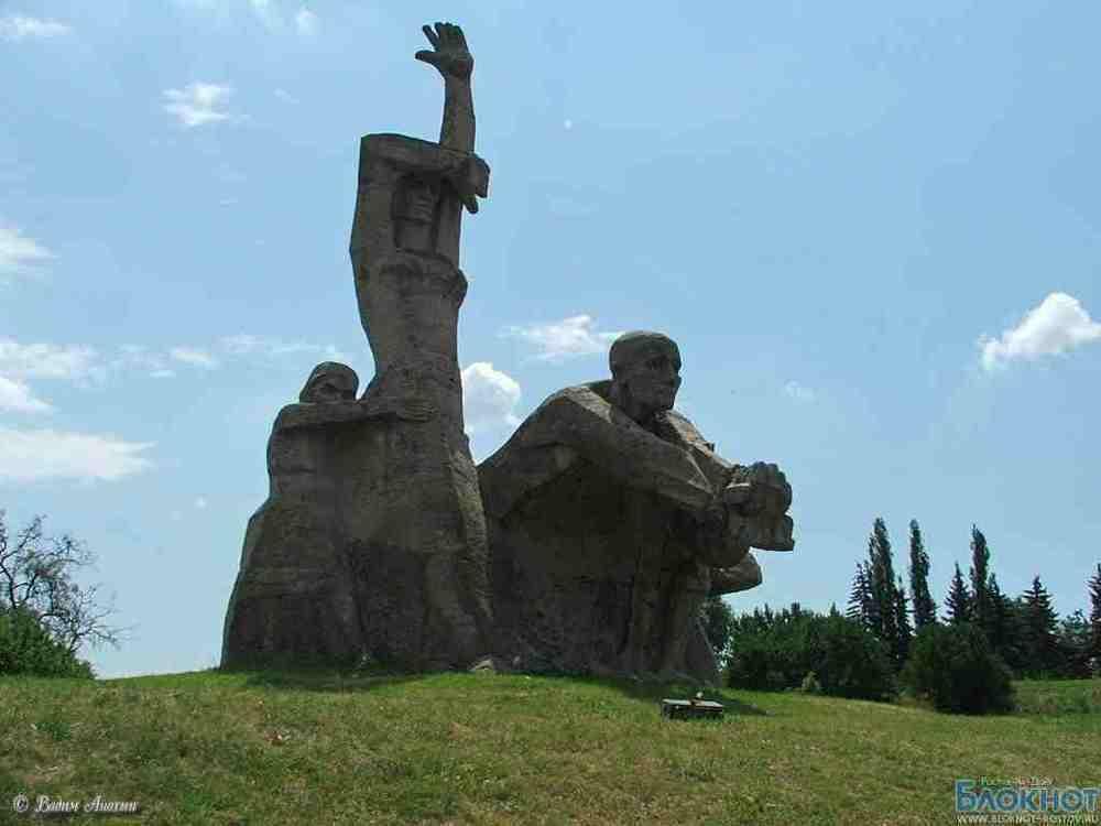 В возвращении мемориальной доски на Змиевской балке отказано
