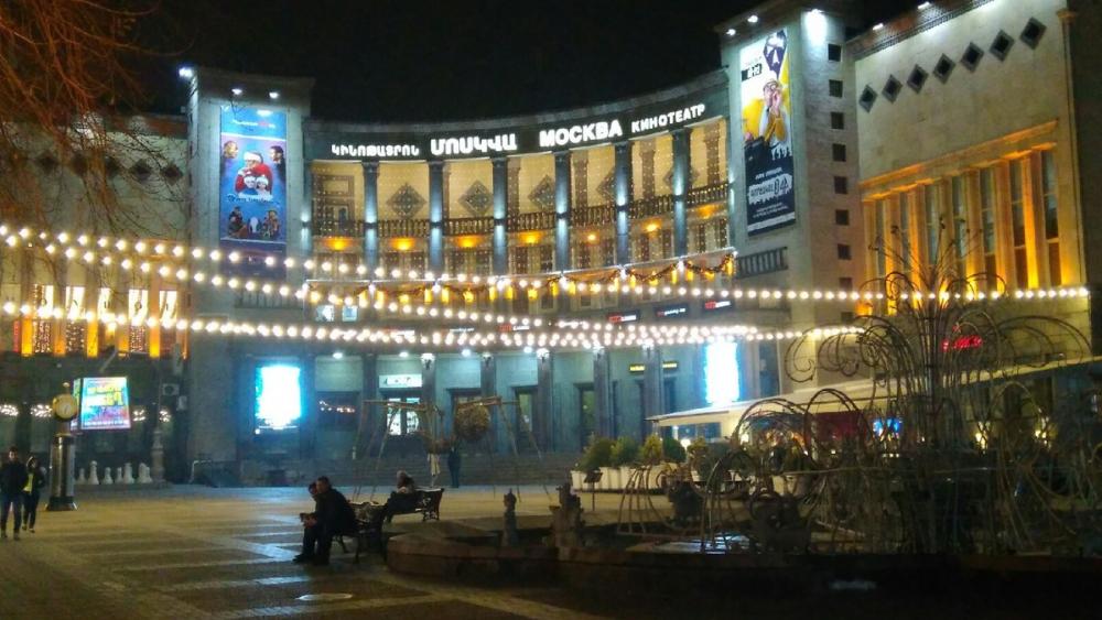 С апреля «Уральские авиалинии» не будут летать из Ростова в Ереван