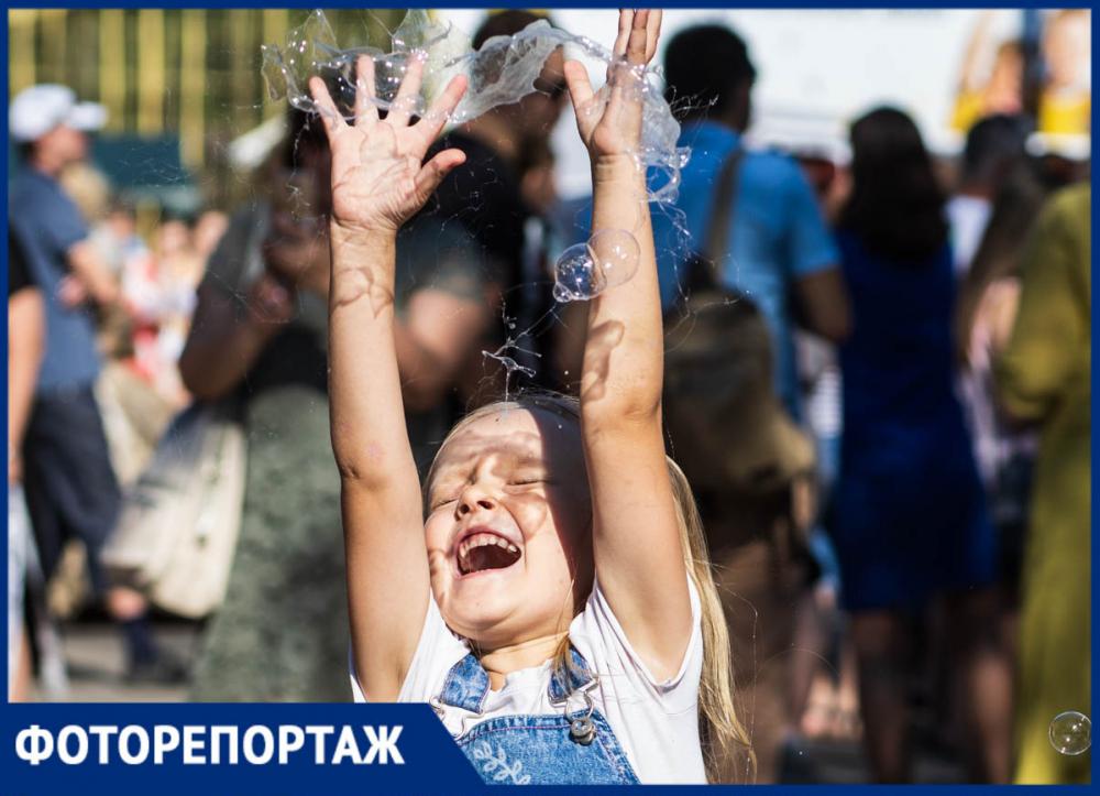 Самый светлый праздник: На Дону отметили День семьи, любви и верности