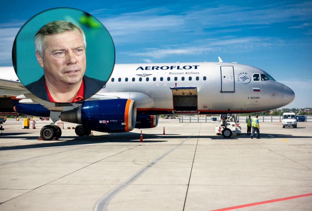 Самолет сгубернатором Голубевым несмог приземлиться вПлатове
