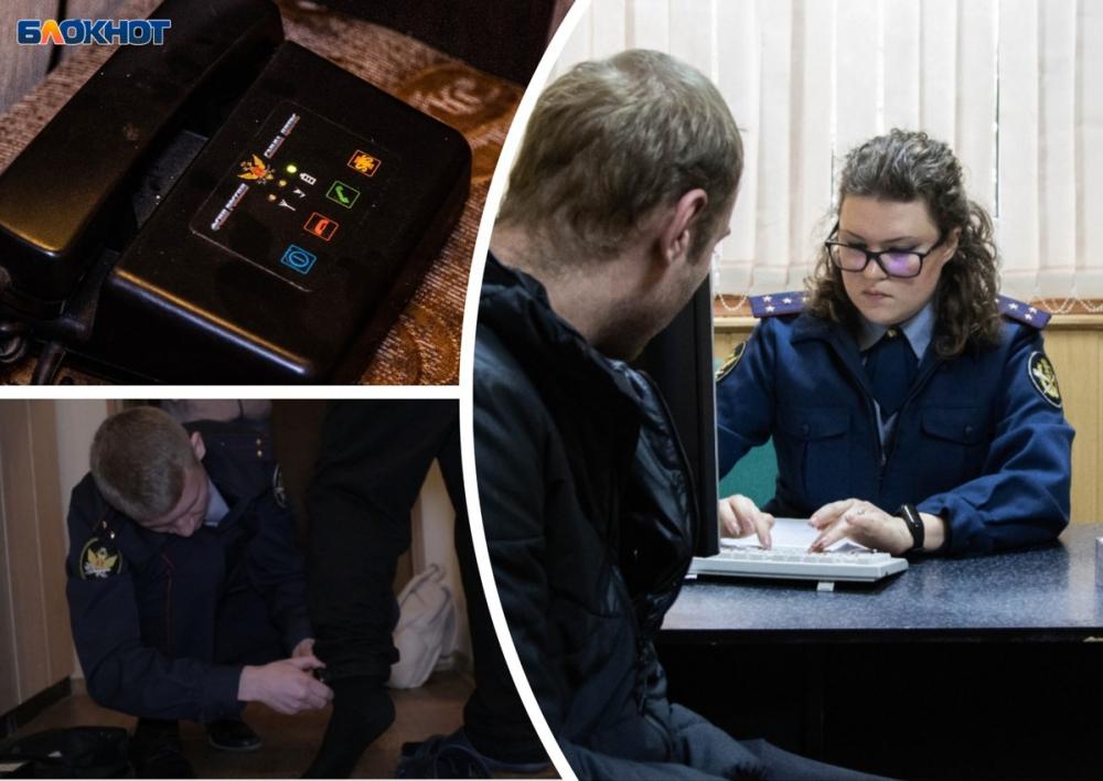 Когда шаг в сторону – попытка к бегству: показываем, как работает браслет для ростовчан под домашним арестом