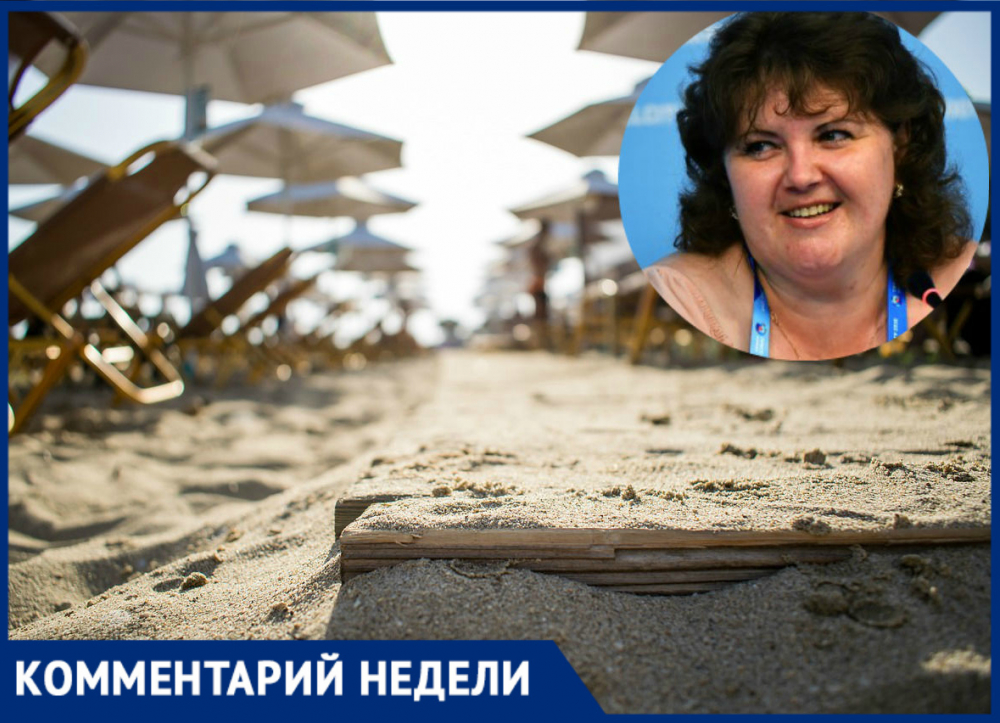 ВРосгидромете рассказали, каким будет лето вРостовской области