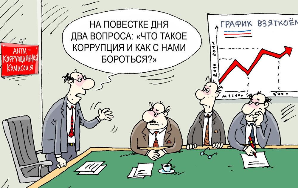 Ростовчане признали здравоохранение самой коррумпированной структурой