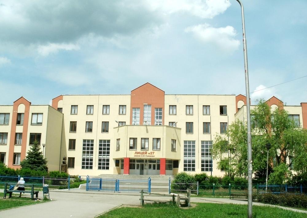 Почти 103 тысячи в месяц зарабатывает самый высокооплачиваемый директор школы в Ростове