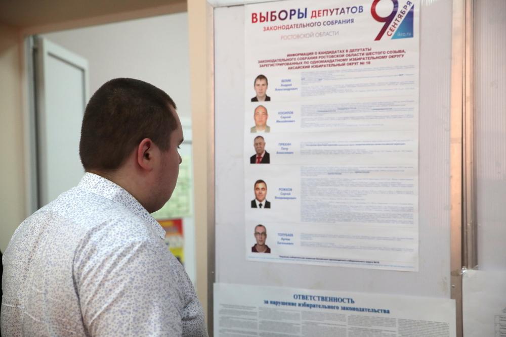 Избранные депутаты в Ростовской области начали массово отказываться от своих мандатов