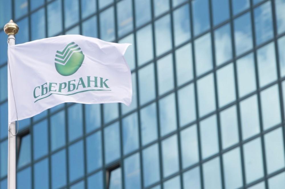 Самым сильным банковским брендом в мире признан Сбербанк