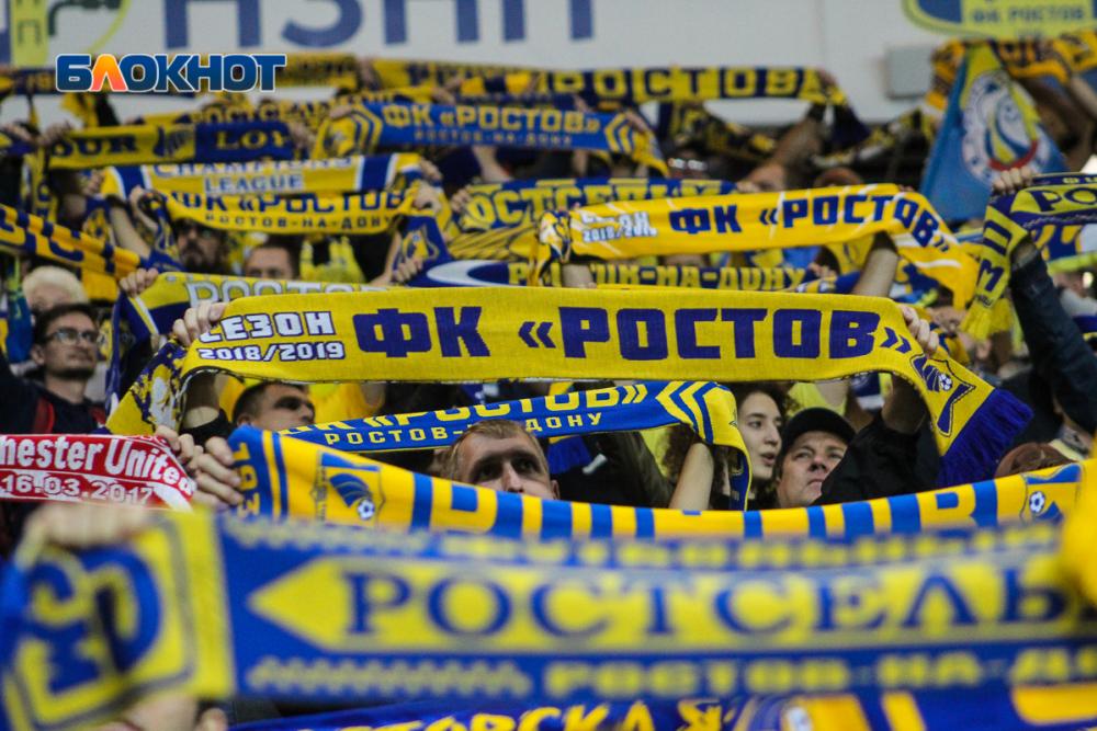 «Ростов» оштрафовали после матча сЦСКА из-за поведения болельщиков