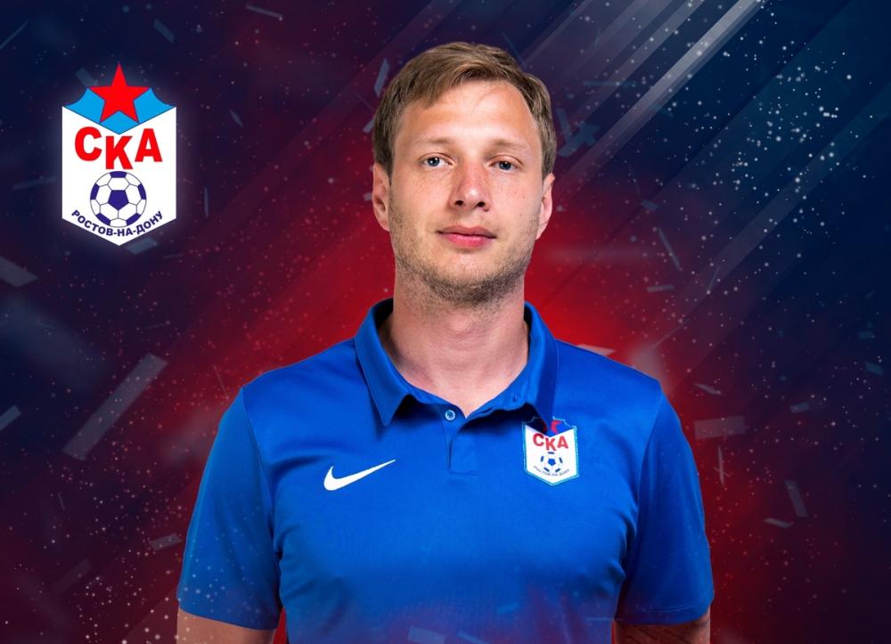 Владимир Усин официально стал главным тренером «СКА Ростов-на-Дону»