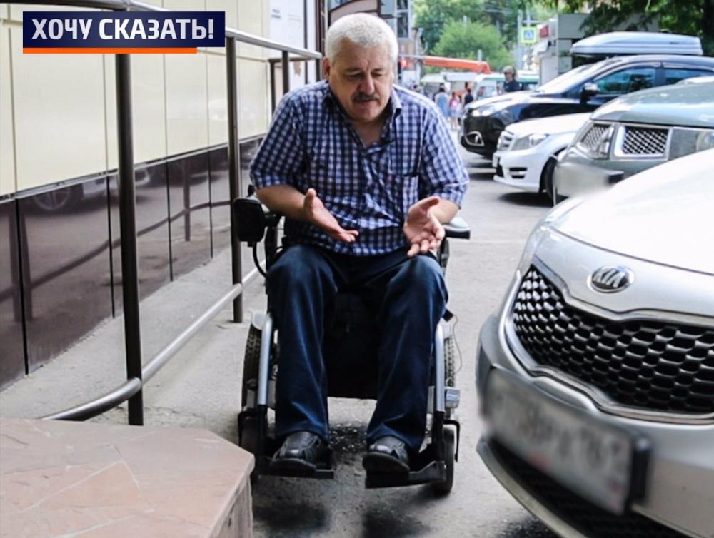 Нас просто вынуждают бросаться под колеса машин, - Петр Николаенко