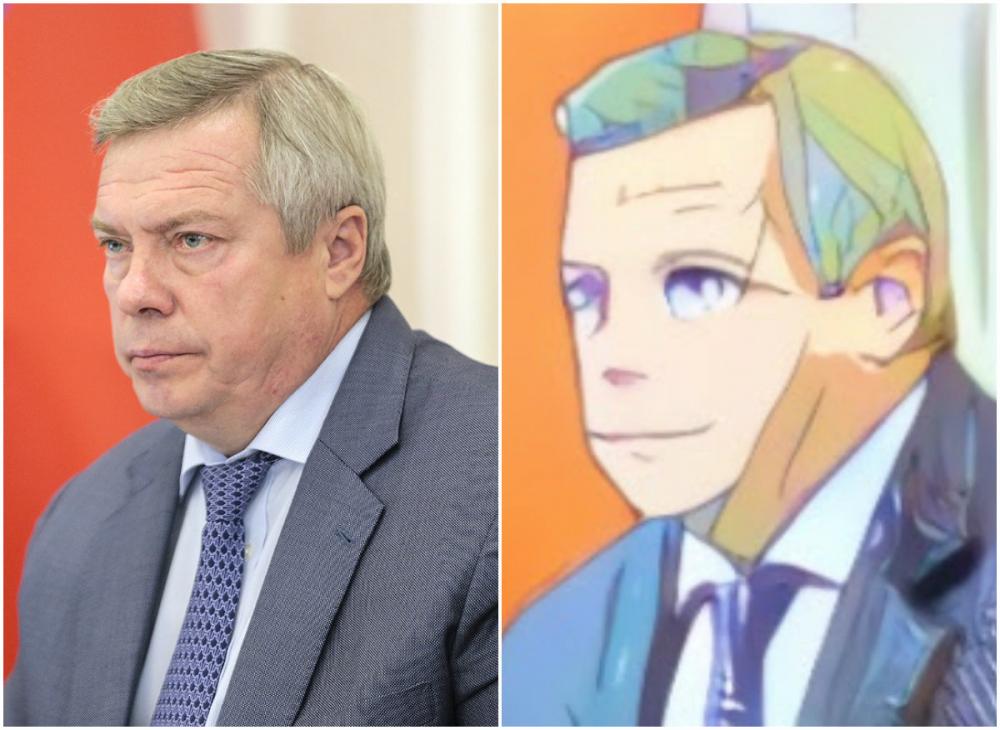 Политики извезды Ростова вобразе аниме: развлекаемся снейросетями