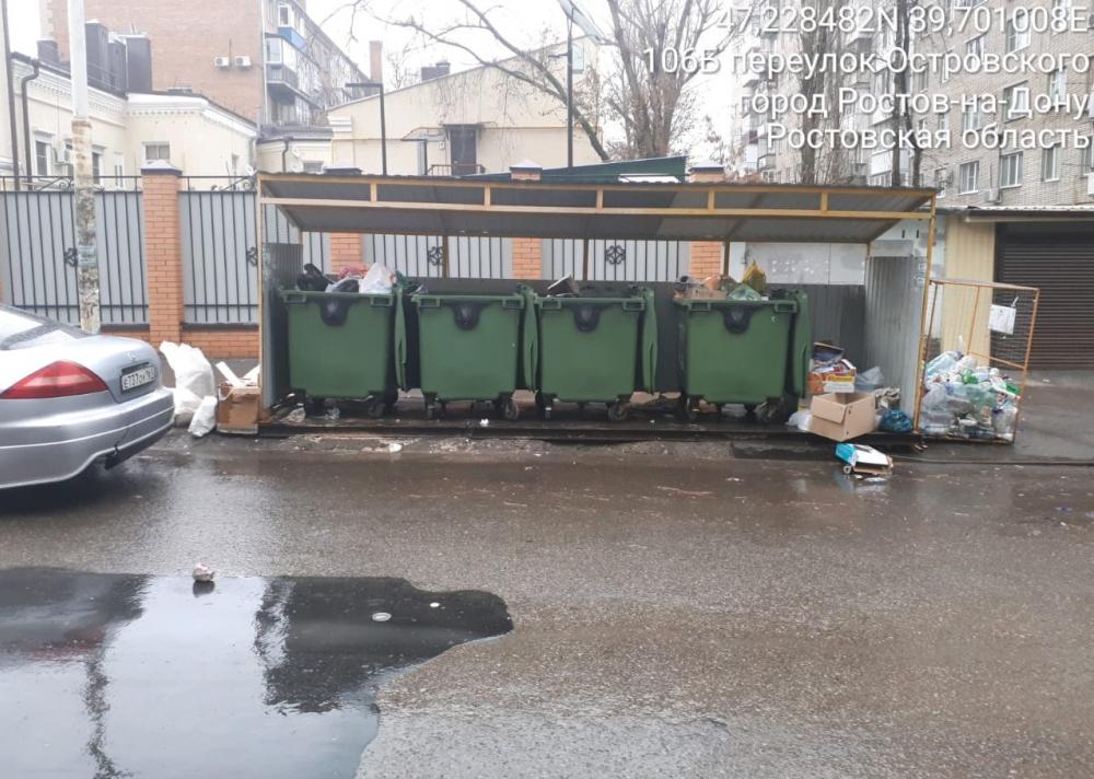 «Несуществующие» жители дома на переулке Островского в Ростове устраивают перенакопления на контейнерной площадке