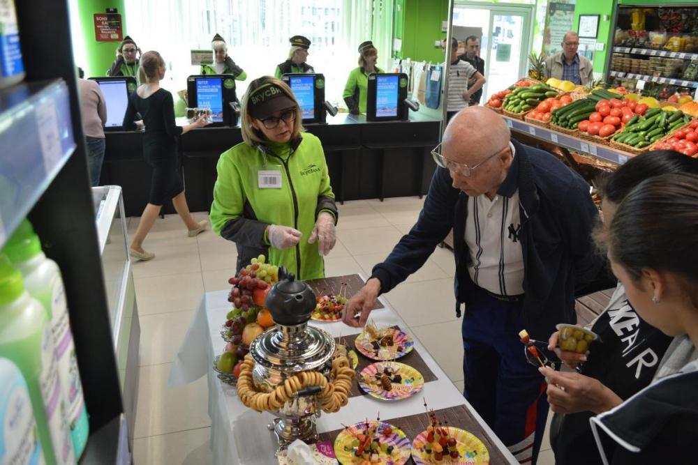 В Ростове появится сеть супермаркетов «Вкусвилл»