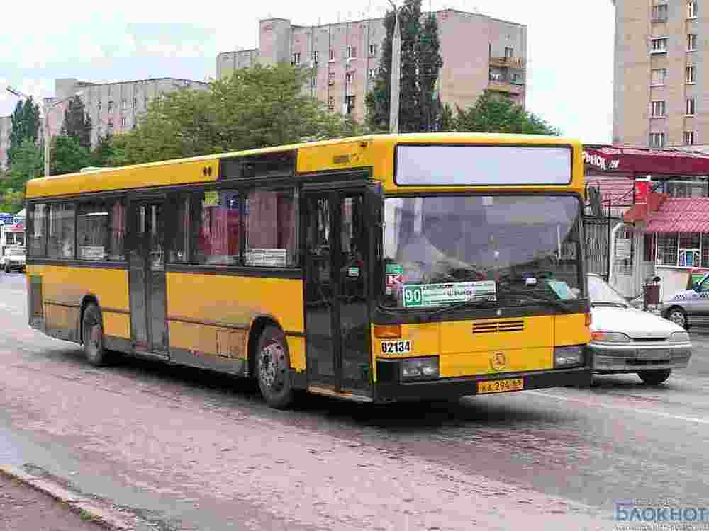 С 31 августа в Ростове-на-Дону повысится стоимость проезда