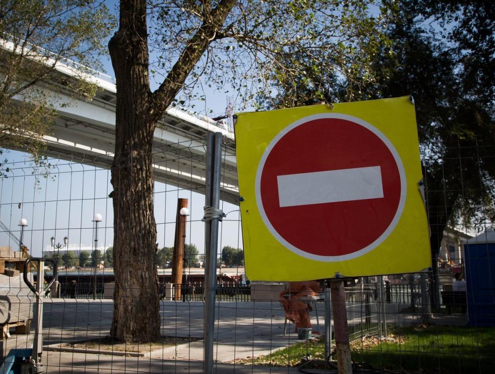 Какие улицы перекроют в День города в Ростове и как будут ездить автобусы