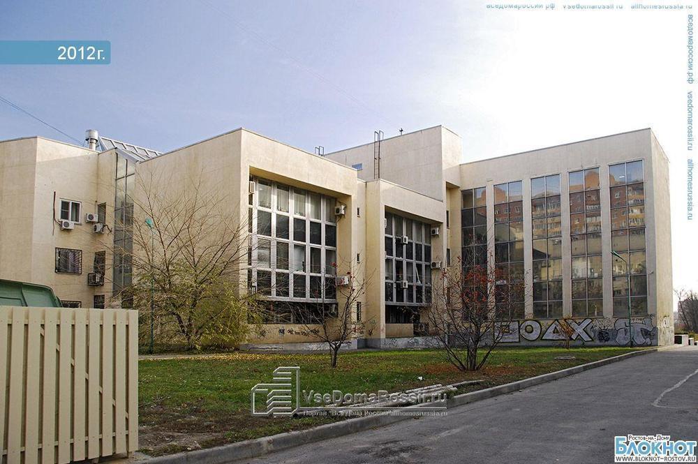 Ростовское УФАС отменило аукцион по ремонту здания администрации Ворошиловского района