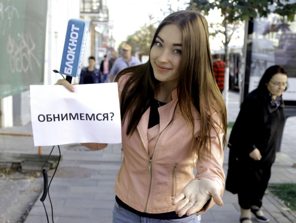 Ростовчане не согласились с 129 местом в рейтинге дружелюбия и обняли Настю из «Блокнота»