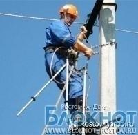 В Советском и Ворошиловском районах Ростова отключат электричество