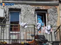 Ростовчане самостоятельно ремонтируют старые дома, ностановится только хуже