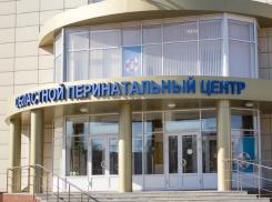 Ростовский перинатальный центр научил родителей ухаживать за недоношенными малышами
