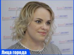 В сложных случаях поставить диагноз ростовчанину помогут коллеги «Клиники Эксперт Ростова» со всей страны, - Екатерина Андреева