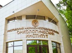 Новейшим оборудованием для «тяжелых» пациентов оснастили онкологический институт Ростова