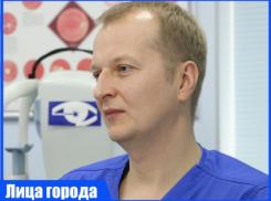 Ограничения после лазерной коррекции зрения незначительны, - Роман Должич