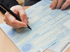 Жители Ростовской области придумывают хитрые уловки для отдыха от работы