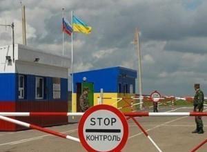 Изменился порядок въезда на объекты пограничного режима в Ростовской области