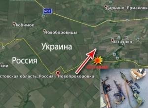 Пограничники РФ опровергли информацию о пересечении российско-украинской границы вооруженными людьми