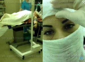 Врачи ростовской больницы транслировали операцию в сети