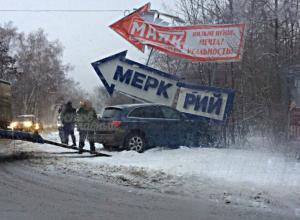 Сокрушительный удар по «Меркурию» нанес торопливый автолюбитель на трассе Ростова
