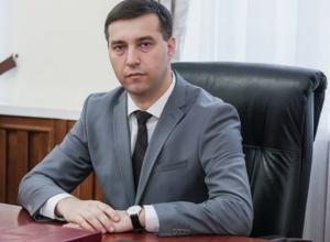 В Ростовской области назначен новый министр природных ресурсов и экологии