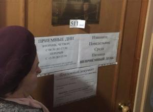 Вприпрыжку бежали сдавать деньги на капремонт дисциплинированные жители Ростовской области