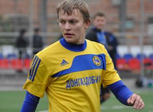Лучшего бомбардира чемпионата Ростовской области по футболу дисквалифицировали за удар судьи