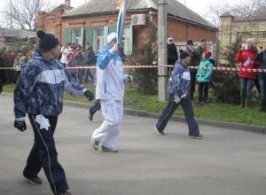 В Ростовской области стартовала эстафета паралимпийского огня