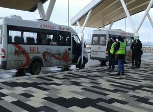 Едва успели на самолет жители Ростова, пытаясь уехать ночью на круглосуточной маршрутке до «Платова»